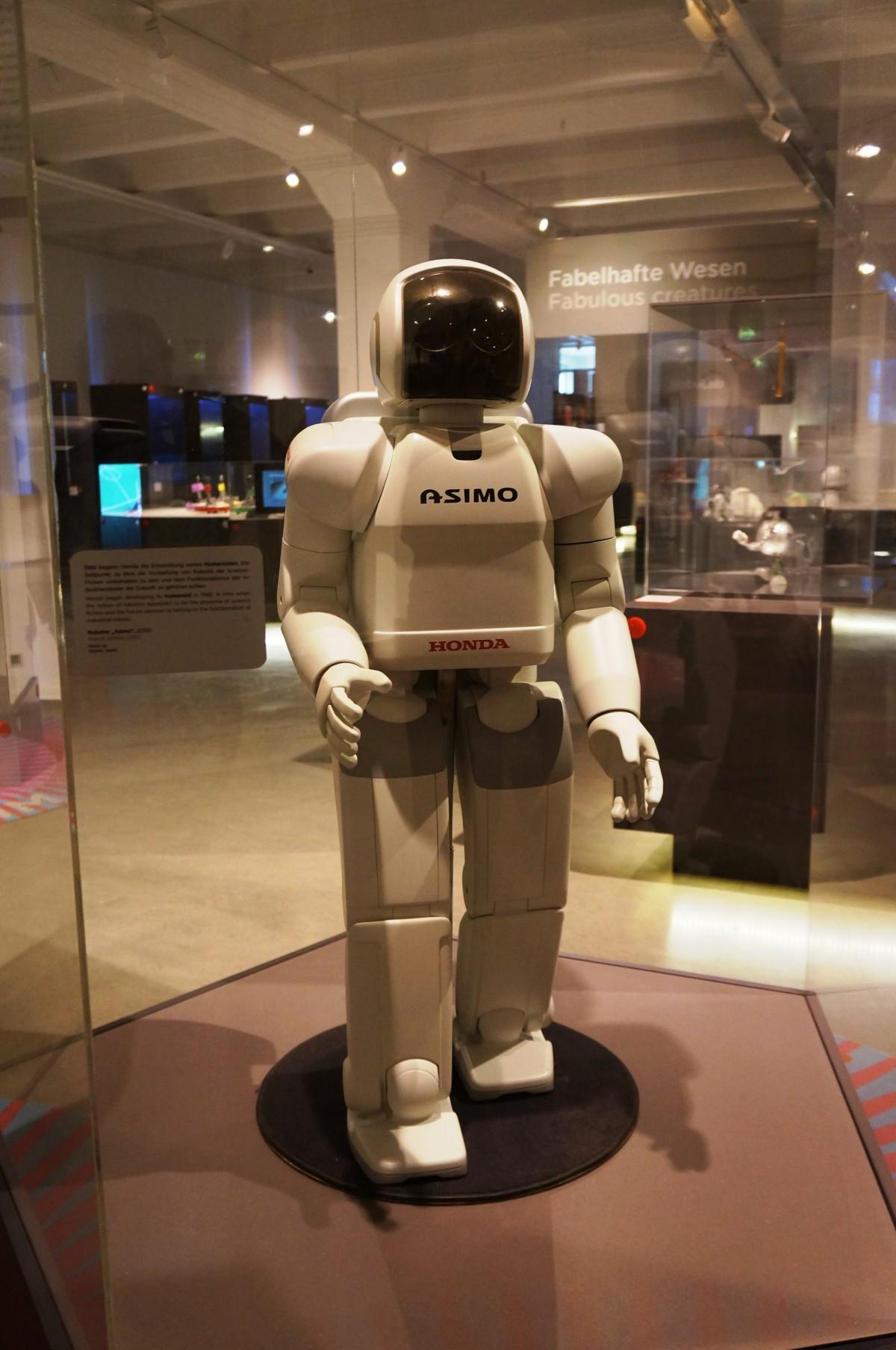 Ubtech Walker : un robot pour vous assister   UnMec.fr